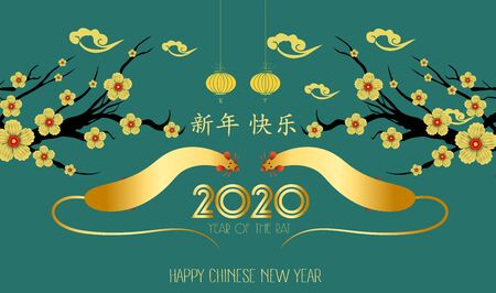 Chinese new year 2020 year of the rat , red and gold paper cut rat character, flower and asian elements with craft style on background. (Chinese translation Happy chinese new year) Illustration