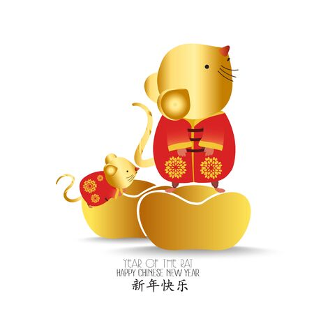Little rat with holding chinese gold , Ingot. zodiac mice of Animal lucks year 2020 of the rat. Chinese New Year. Cartoon vector illustration isolated on a white background