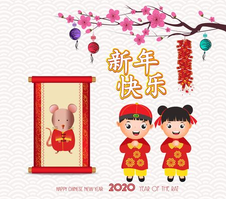 2020 Chinese New Year. Cute Boy and Girl happy smile. Chinese new year with firecracker with scroll design on red background for greetings card, flyers, invitation. Translation Chinese new year Ilustrace