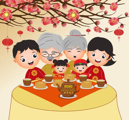 Mid autumn festival or Chinese new year banner illustration with happy family with traditional food (Chinese translation Happy chinese new year)