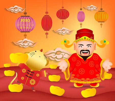 Happy New Year 2020. Chinese New Year. The year of the rat. Chinese God of Wealth and Little Rat. Translation Happy New Year