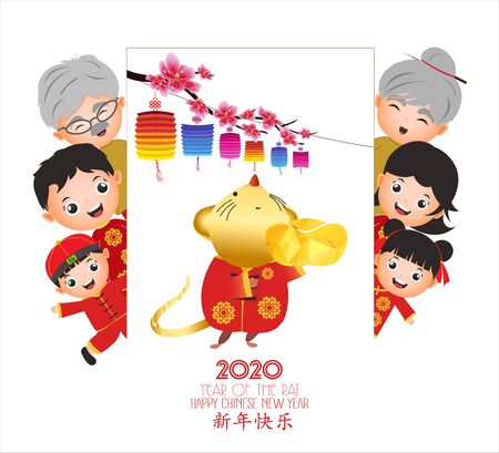 Happy New Year 2020. Chinese New Year. The year of the rat. (Chinese translation Happy chinese new year) Ilustrace