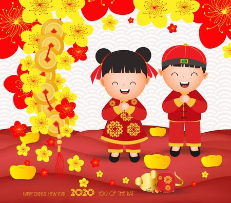 Happy Chinese New Year with cute boy, girl and rat. Translation Happy New Year Ilustrace