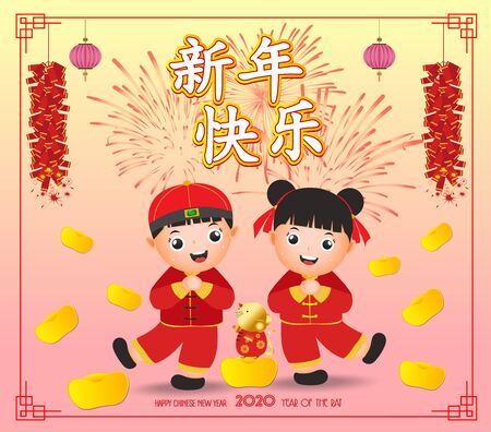2020 Chinese New Year. Cute boy and girl happy smile. Chinese words paper cut art design on red background for greetings card, flyers, invitation. Translation Chinese new year Ilustrace