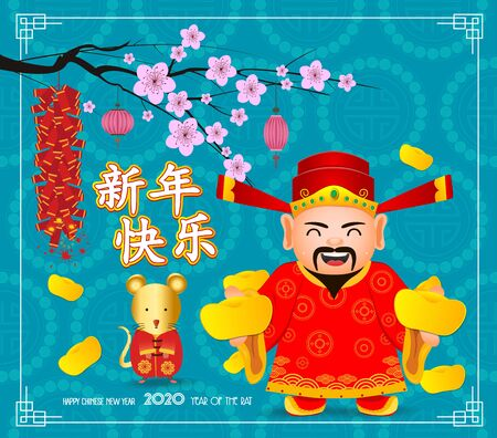 Chinese new year 2020 poster design with Chinese God of Wealth & Chinese children, kids, Translation Chinese new year Ilustrace