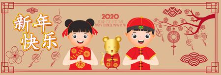 Chinese new year 2020 poster design with Chinese rat & Chinese children, kids, Translation Chinese new year