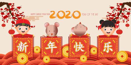Happy New Year 2020. Chinese New Year. Cute Boy and Girl happy smile. The year of the rat. Translation Chinese new year Ilustrace