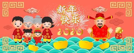 2020 Chinese New Year. Cute family happy smile. Chinese words paper cut art design on red background for greetings card, flyers, invitation. Translation Chinese new year