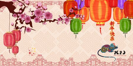 Happy Chinese new year 2020 .Year of the rat . Lantern frame. Translation Happy New Year Banque d'images - 129168495