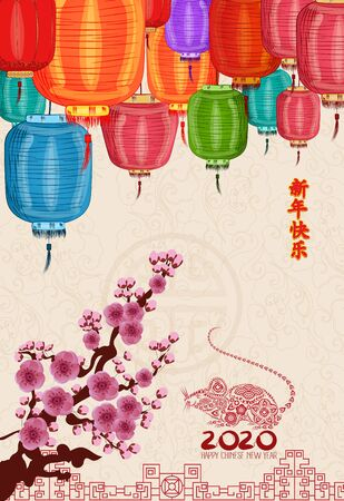 Happy Chinese new year 2020 .Year of the rat . Lantern frame. Translation Happy New Year Banque d'images - 129168511