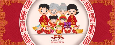 Happy New Year 2020. Chinese New Year with family. The year of the rat. Translation Chinese new year  イラスト・ベクター素材
