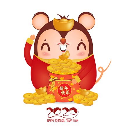 Happy New Year 2020. Chinese New Year gold, coin. The year of the rat. TranslationTranslation Happy New Year  イラスト・ベクター素材