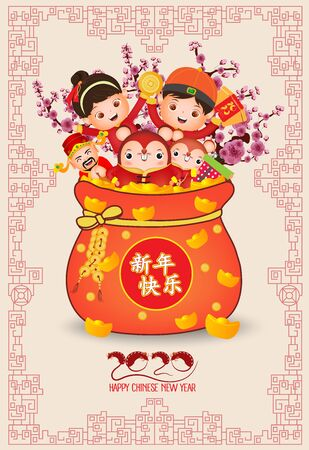 Happy New Year 2020. Chinese New Year. The year of the rat. TranslationTranslation Happy New Year