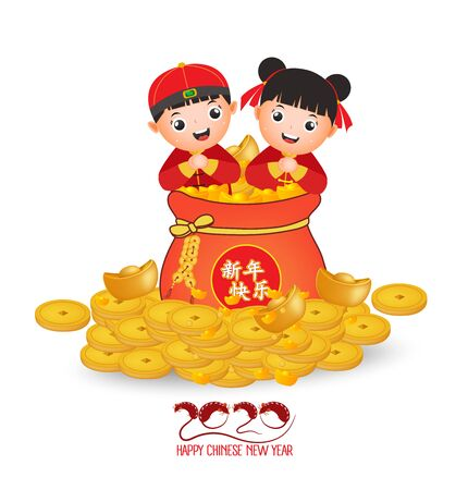 Happy New Year 2020. Chinese New Year gold, coin and kid happy smile. The year of the rat. TranslationTranslation Happy New Year