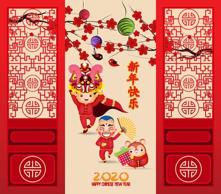 2020 Chinese new year - Year of the Rat. Cute kid lion head happy smile. Blossom flower background. Translation Happy New Year