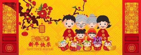 2020 Chinese new year - Year of the Rat. Cute family happy smile. Blossom flower background. Translation Happy New Year