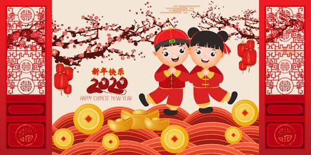 2020 Chinese new year - Year of the Rat. Cute boy and girl happy smile. Blossom flower background. Translation Happy New Year
