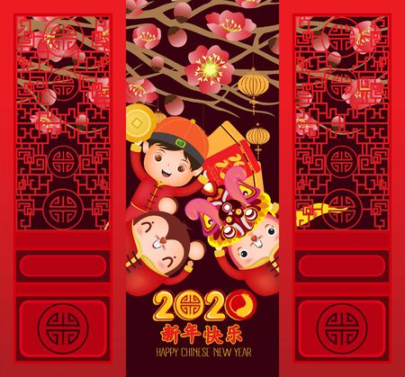 2020 Chinese new year - Year of the Rat. Cute kid happy smile. Blossom flower background. Translation Happy New Year  イラスト・ベクター素材