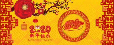 2020 Chinese new year - Year of the Rat. Blossom flower background. Translation Happy New Year