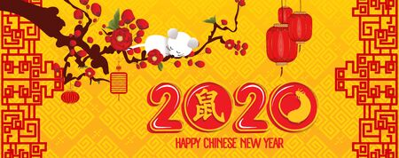 2020 Chinese new year - Year of the Rat. Blossom flower background. Translation mouse