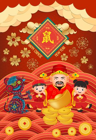2020 Chinese new year - Year of the Rat. Chinese God of Wealth & Chinese children, kids creative poster. Translation mouse