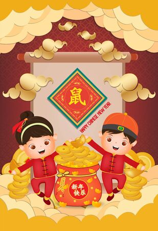 2020 Chinese new year - Year of the Rat. Chinese boy and girl happy smile creative poster. Translation mouse and happy new year