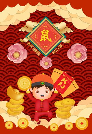 2020 Chinese new year - Year of the Rat. Kid happy smile creative poster. Translation mouse