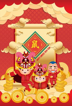 2020 Chinese new year - Year of the Rat. Chinese lion head happy smile creative poster. Translation mouse