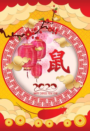 2020 Chinese new year - Year of the Rat. Chinese cherry blossom creative poster. Translation mouse