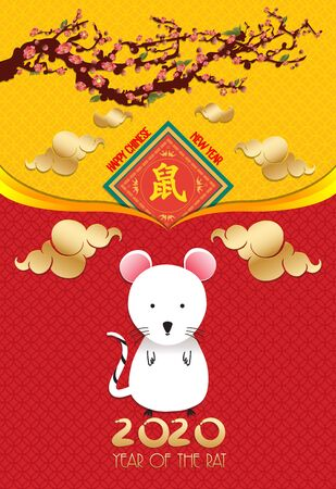 Happy new year 2020 - Year of the Rat. Translation mouse