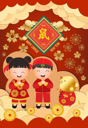 2020 Chinese new year - Year of the Rat. Boy and girl happy smile creative poster. Translation mouse