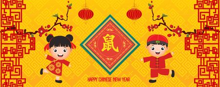 2020 Chinese new year - Year of the Rat. Boy and girl happy smile. Blossom flower background. Translation mouse