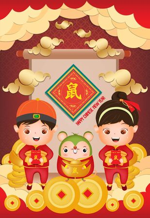 2020 Chinese new year - Year of the Rat. Chinese boy and girl happy smile creative poster. Translation mouse  イラスト・ベクター素材