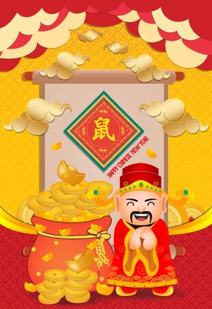 2020 Chinese new year - Year of the Rat. Chinese God of Wealth happy smile creative poster. Translation mouse