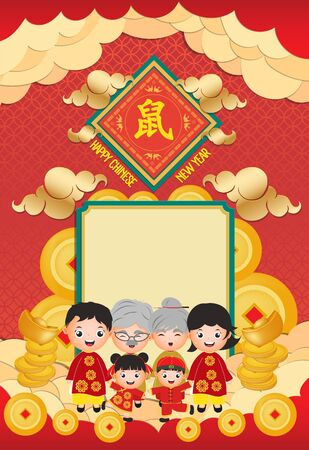 2020 Chinese new year - Year of the Rat. Chinese family happy smile creative poster. Translation mouse