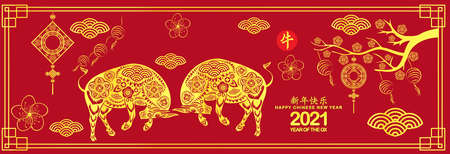 Chinese new year 2021 greetings card, Year of the Ox (Chinese translation Happy Chinese New Year, Year of Ox) Векторная Иллюстрация