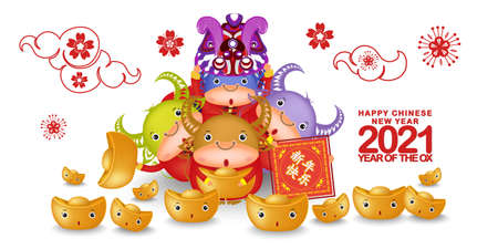Happy Chinese new year 2021, little ox and chinese gold ingots, the year of the ox zodiac, cute cow Cartoon calendar vector illustration