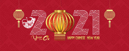 Happy Chinese New Year 2021 Background with chinese gold ingots and Lanterns. Year of the Ox 向量圖像