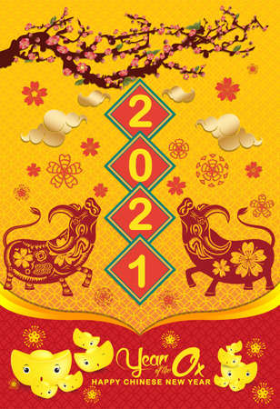 Chinese new year 2021 - Year of the Ox. Gold ingots, flower and asian elements with craft style banner