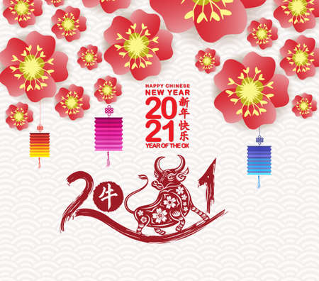 Spring sale banner design with sakura blossom. Chinese new year Ox 2021 (Chinese translation Happy Chinese New Year, Year of Ox)