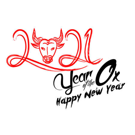 Chinese calligraphy for 2021 New Year of the ox, bull, cow. Lunar new year 2021. Zodiac sign for greetings card, invitation, posters, banners, calendar Stok Fotoğraf - 160306653