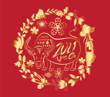 Chinese new year 2021 year of the ox ,lanterns,flower and asian elements with craft style on background Çizim