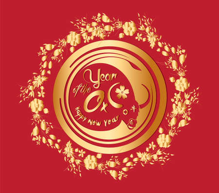 Chinese new year, of the ox ,lanterns,flower and asian elements with craft style on background Stok Fotoğraf - 160446389