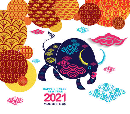 Chinese new year 2021 year of the ox ,lanterns,flower and asian elements with craft style on background Stok Fotoğraf - 160446390