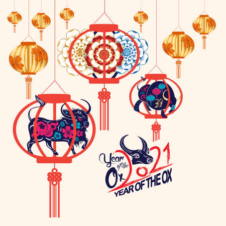 Chinese new year 2021 year of the ox ,lanterns,flower and asian elements with craft style on background Stok Fotoğraf - 160446394
