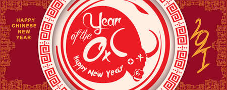 Set of Happy Chinese New Year 2021 vertical banners for social media stories wallpaper. Symbol 2021 Eastern New Year (Chinese translation Happy Chinese New Year, Year of Ox) Çizim