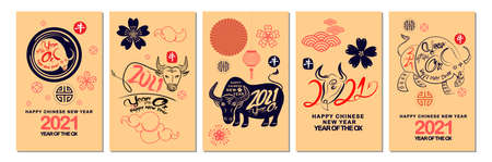 Set of Happy Chinese New Year 2021 vertical banners for social media stories wallpaper. Symbol 2021 Eastern New Year (Chinese translation Happy Chinese New Year, Year of Ox) Stok Fotoğraf - 160446421