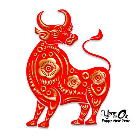 Happy lunar new year 2021 greeting card with cute boy, girl happy smile so funny. Kids sit hand in hand cartoon character. Year of the Ox Stok Fotoğraf - 160731547