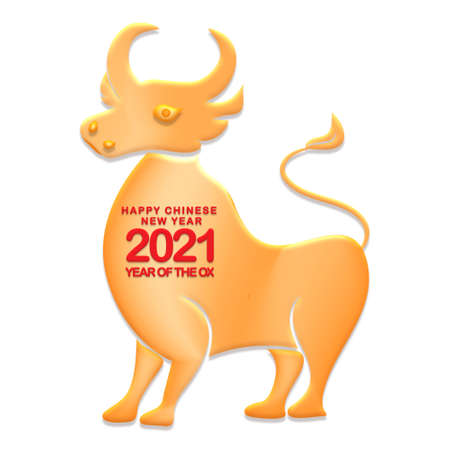 Happy Chinese New Year 2021 year of the ox ,Chinese Zodiac Sign Paper cut gold ox Stok Fotoğraf - 160731552