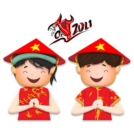 Happy lunar new year 2021 greeting card with cute boy, girl happy smile so funny. Kids sit hand in hand cartoon character. Year of the Ox Stok Fotoğraf - 160731550